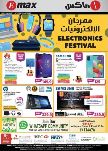 Emax Electronics Festival Offers
