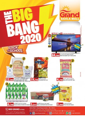 Grand Hypermarket Bahla Mall Big Bang Offers