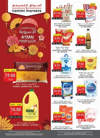 Tamimi Markets Asian Food Week Offers