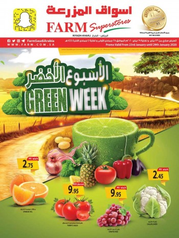 Farm Superstores Green Week Offers