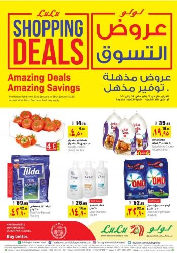 Lulu Jeddah & Tabuk Shopping Deals