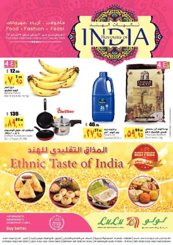 Lulu Dammam Flavours Of India Offers