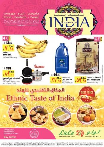 Lulu Lulu Dammam Flavours Of India Offers