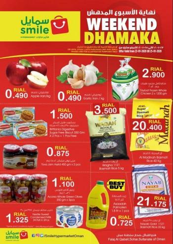 Smile Hypermarket Sohar Weekend Offers