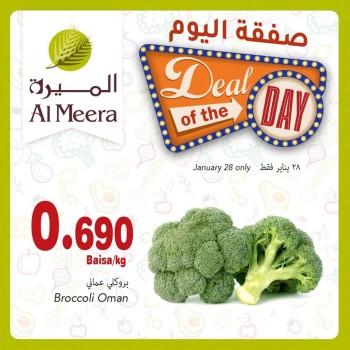 Al Meera Hypermarket Al Meera Deal Of The Day 28 January 2020