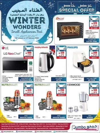 Jumbo Electronics Winter Wonders Offers