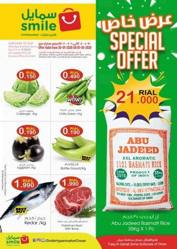 Smile Hypermarket Sohar Special Offers