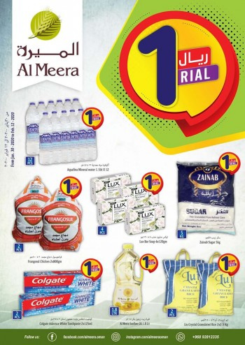 Al Meera Hypermarket Al Meera Hypermarket 1 Rial Best Offers