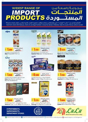 Lulu Lulu Import Products Offers