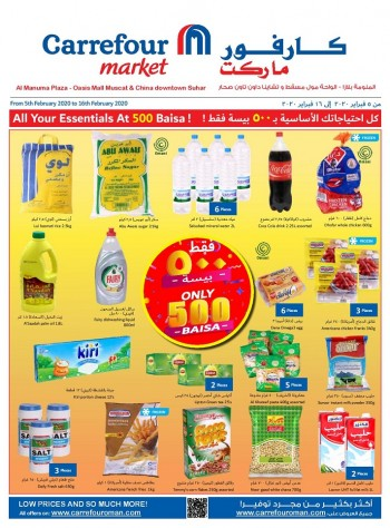 Carrefour Carrefour Market Only 500 Baisa Offers