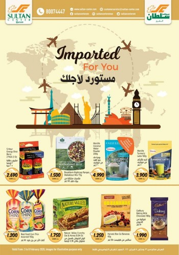 Sultan Center Sultan Center Al Qurum Imported For You Offers