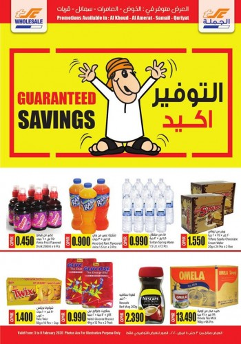Sultan Center Sultan Center Guaranteed Savings Offers