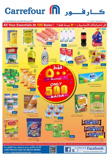 Carrefour Carrefour Hypermarket Only 500 Baisa Offers
