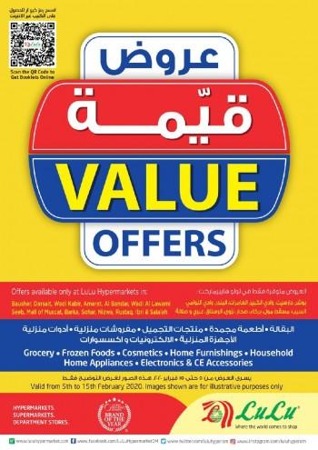 Lulu Lulu Hypermarket Value Offers