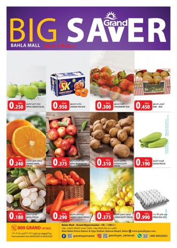 Grand Hypermarket Bahla Mall Big Saver
