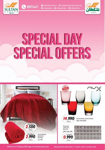 Sultan Center Sultan Center Al Qurum Special Day Offers