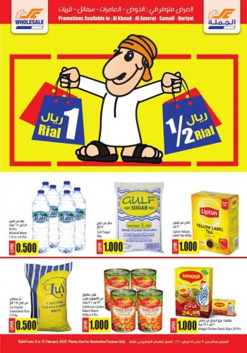 Sultan Center Sultan Center Best Offers