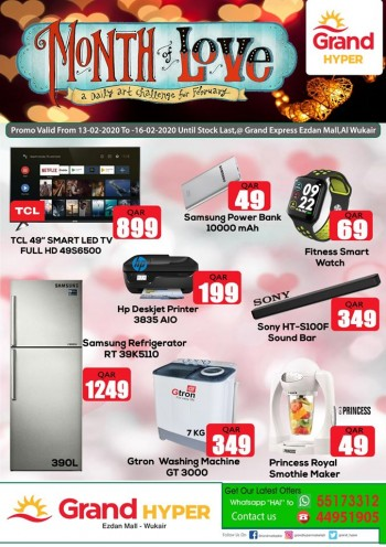 Grand Grand Hyper Month Of Love Offers