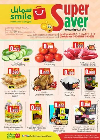 Smile Hypermarket Saham Super Saver