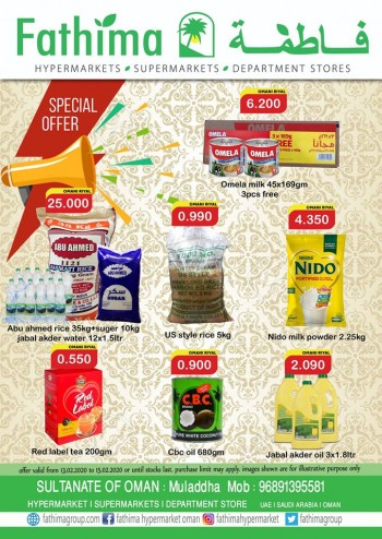 Fathima Shopping Muladdha Special Offers