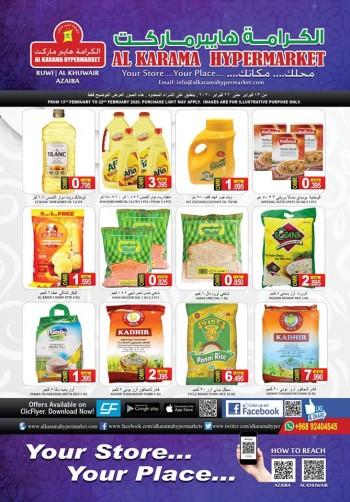 Al Karama Al Karama Hypermarket Best Offers