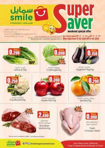 Smile Hypermarket Sohar Super Saver