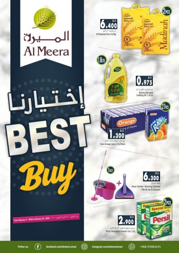 Al Meera Hypermarket Al Meera Hypermarket Best Buy Offers