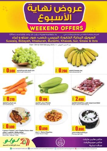 Lulu Lulu Hypermarket Weekend Offers