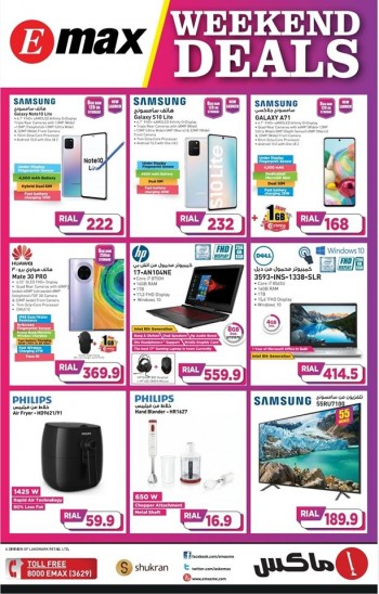 Emax Weekend Deals