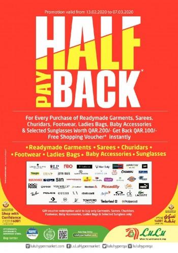 Lulu Lulu Hypermarket Half Pay Back Offers