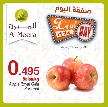Al Meera Hypermarket Al Meera Hypermarket Deal Of The Day