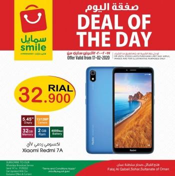 Smile Hypermarket Sohar Deal Of The Day