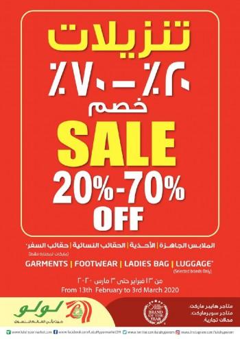 Lulu Lulu Hypermarket Sale 20% - 70% Off