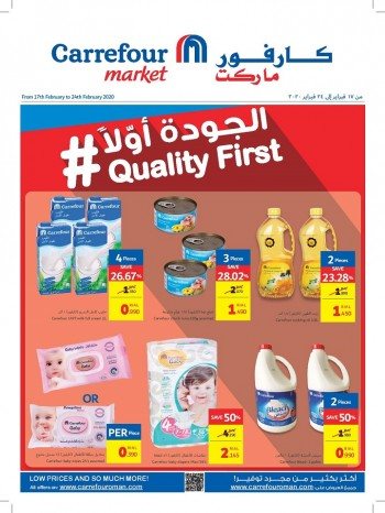 Carrefour Carrefour Market Quality First Offers