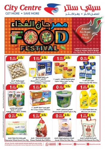 City Centre City Centre Food Festival Hot Price Offers