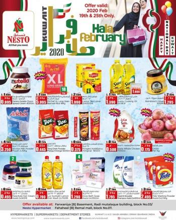 Nesto Nesto Farwaniya 2 & Fahaheel Best Offers