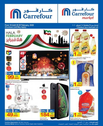 Carrefour Carrefour Hypermarket Hala February Offers