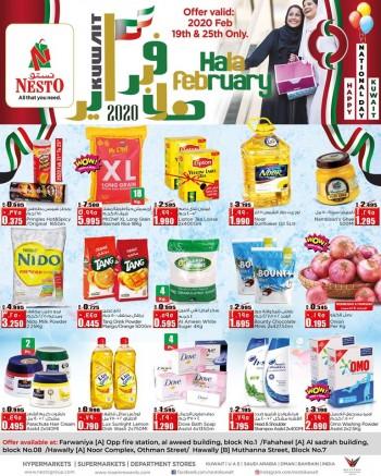 Nesto Nesto Hypermarket Hala February Offers