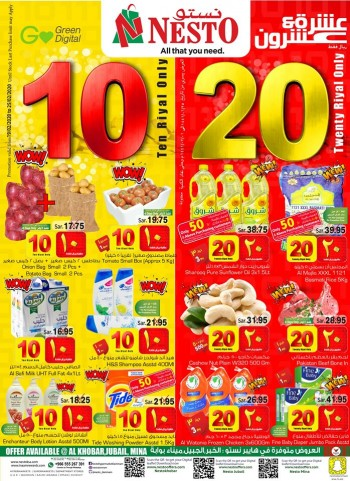 Nesto Nesto Hypermarket Dammam 10 & 20 Only Offers