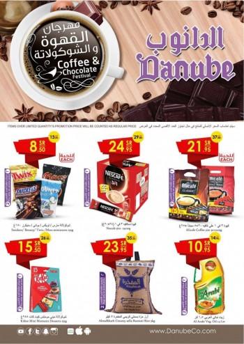 Danube Danube Riyadh Coffee & Chocolate Festival