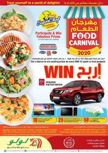 Lulu Lulu Hypermarket Food Carnival Offers