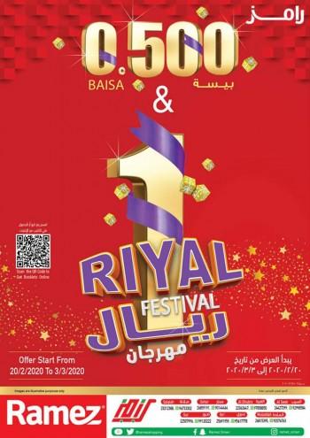 Ramez Hypermarket 1 Riyal Festival Offers