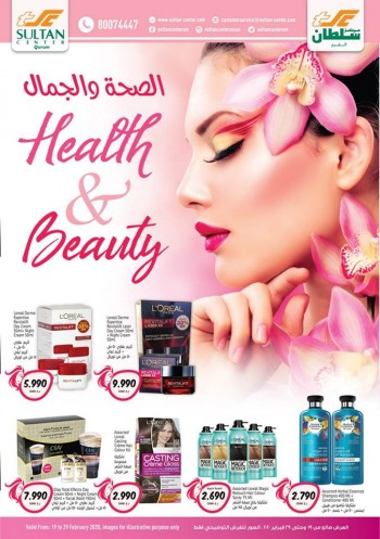 Sultan Center Sultan Center Al Qurum Health & Beauty Offers
