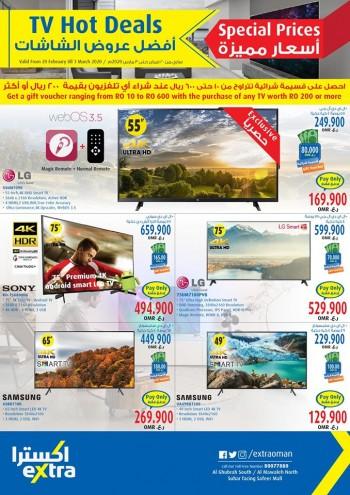 Extra Stores TV Hot Deals