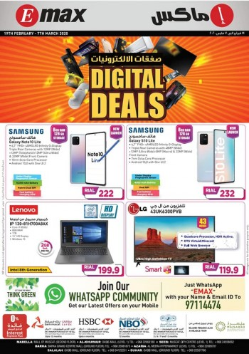 Emax Digital Deals