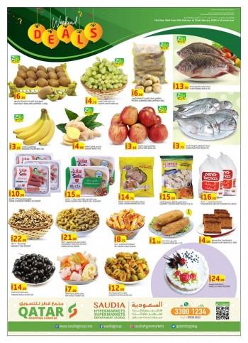Saudia Hypermarket Saudia Hypermarket Weekend Shopping Deals