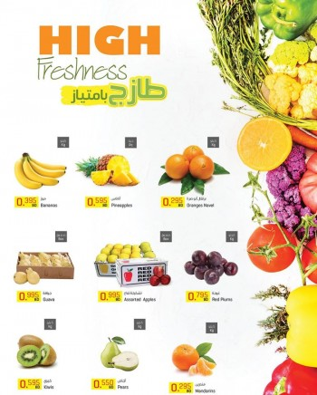 Sultan Center Freshness Weekend Offers