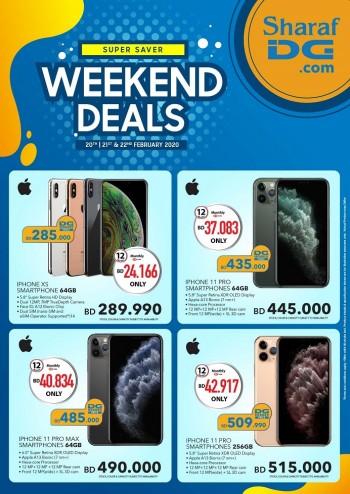 Sharaf DG Weekend Super Saver Deals