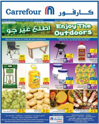 Carrefour Carrefour Hypermarket Best Outdoor Offers