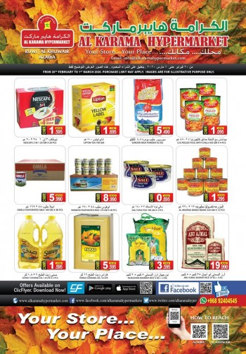 Al Karama Al Karama Hypermarket February Offers